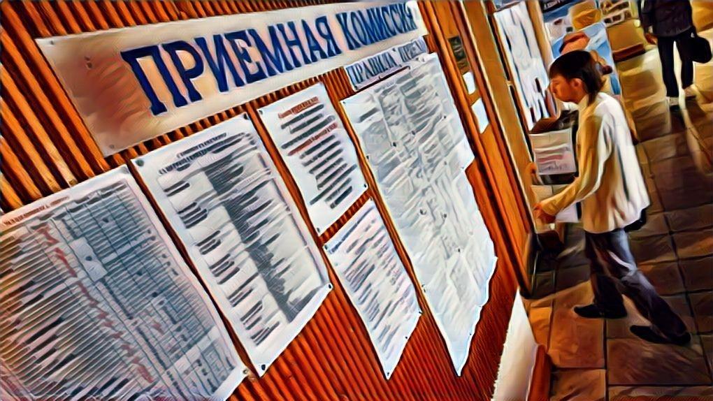 Где больше всего бюджетных мест? Рейтинг вузов Екатеринбурга