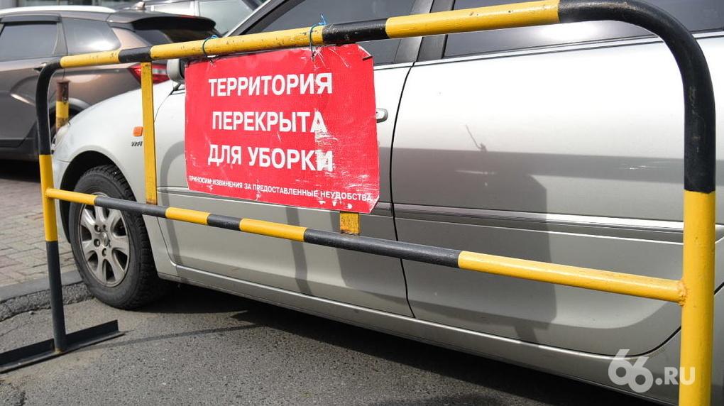 «Гражданин, у вас город украли». Как наш общий Екатеринбург незаметно становится частной территорией