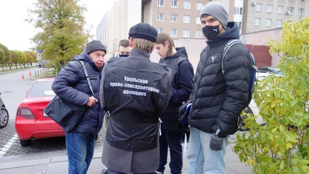 Параллельно с фестивалем ЛГБТ в Екатеринбурге пройдет «Натуральная неделя»