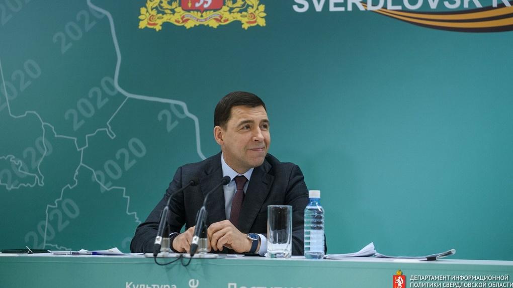Евгений Куйвашев три часа отвечал на вопросы о метро, горящих свалках и «урановых хвостах». 14 тезисов
