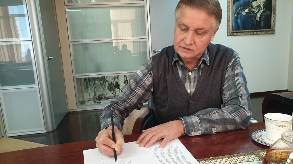 Илдар Губаев: «Бумажный скандал вокруг «Бажовской» принесет казне 100 млн рублей убытков»