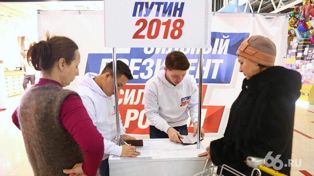 Безальтернативный кандидат. Кто и почему выдвигает Владимира Путина на выборы президента