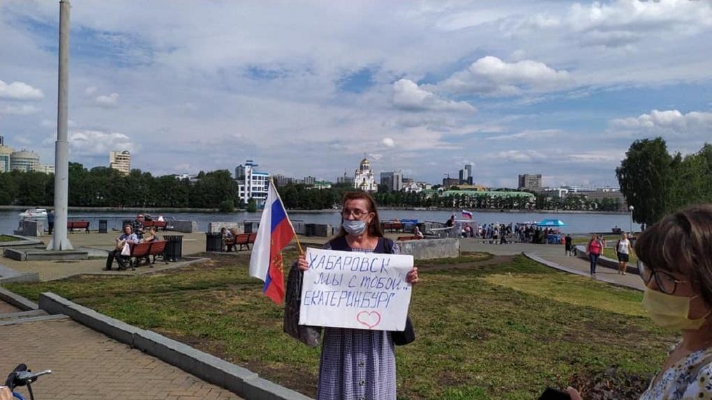 Суд оштрафовал пользовательницу TikTok за видео с митинга в поддержку Хабаровска