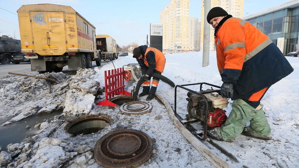 Управляющие компании сорвали испытания теплосетей, отключив отопление и горячую воду в домах