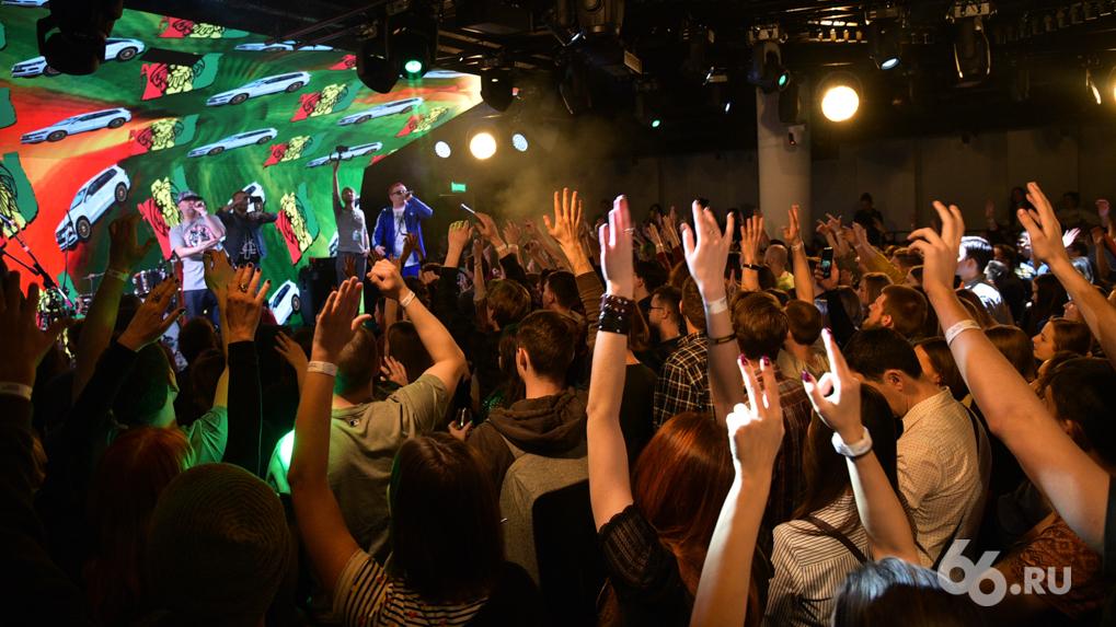 Массовые мероприятия в Екатеринбурге запретили только на словах. Официальной причины отменять их нет