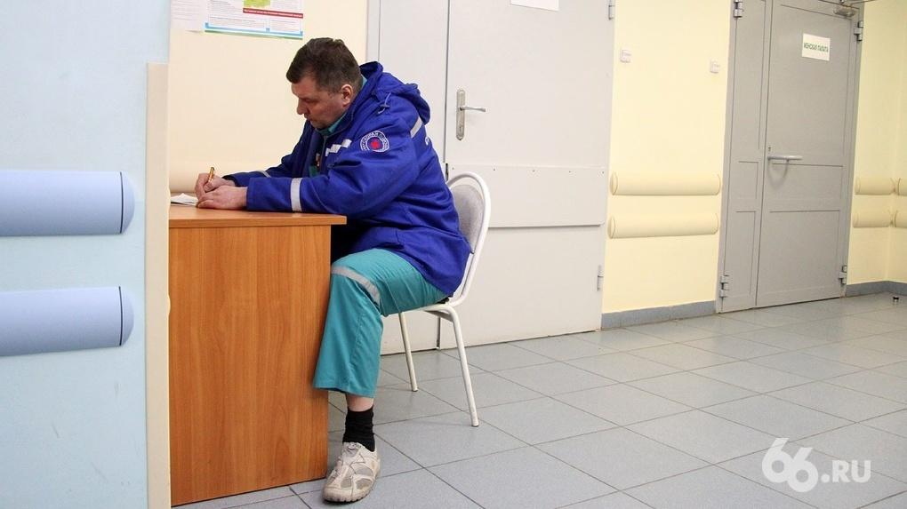 Заболеваемость корью в РФ увеличилась в 4 раза