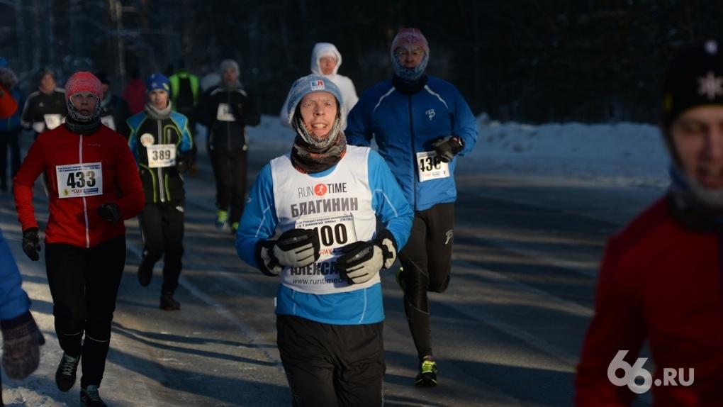 Ради всего святого. Как прошел православный марафон в 20-градусный мороз