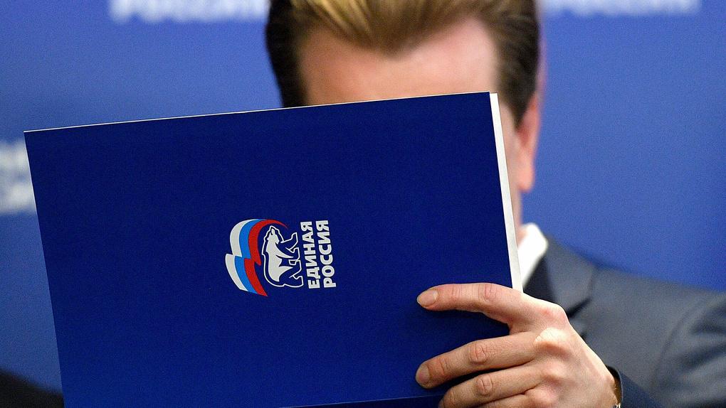 Евгений Куйвашев перевыполнил план по явке на праймериз «Единой России». Обогнал даже Собянина