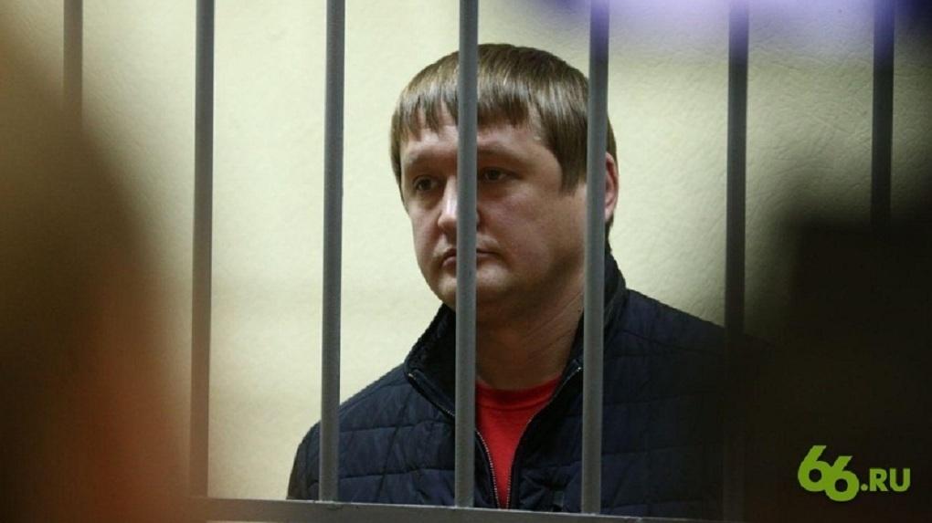 Главного борца с коррупцией в Екатеринбурге уволили за взятку