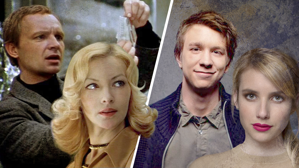 Режиссер «Гитлер капут!» снимает в Голливуде «Иронию судьбы». Смотрите, как выглядят новые Лукашин и Надя