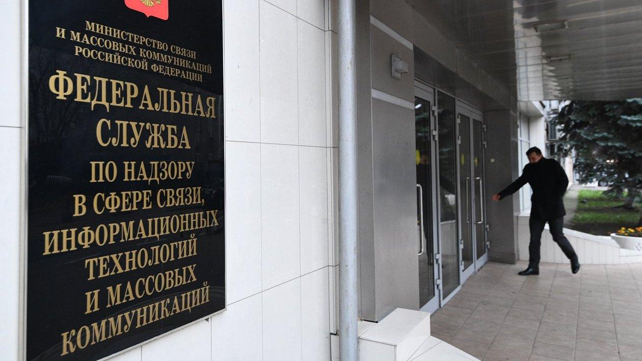Вслед заTelegram в Российской Федерации  начали блокировку IP-адресов Amazon