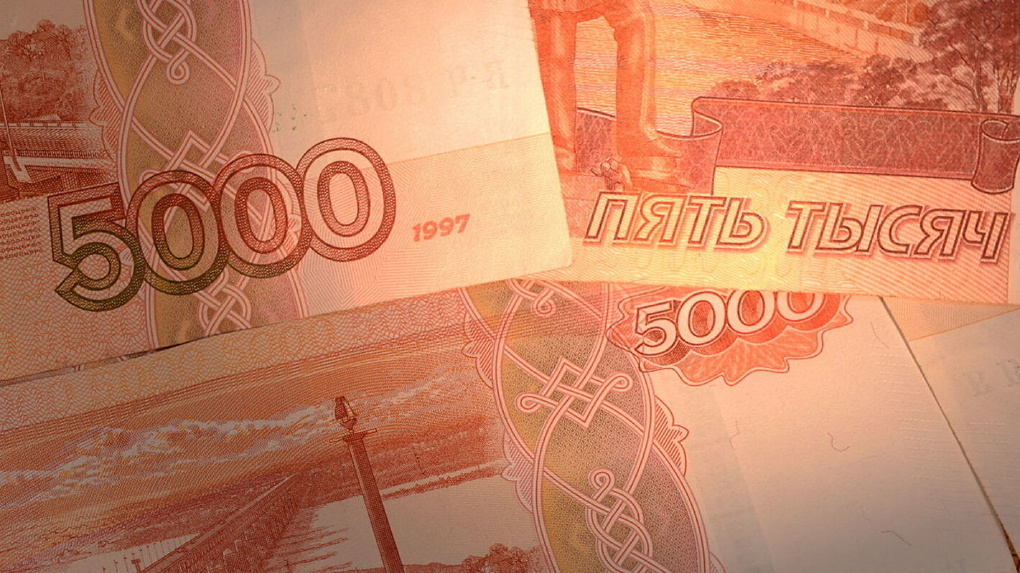 Выбирать символ Екатеринбурга для купюры в 5000 рублей будут тюменец, челябинец и восемь москвичей