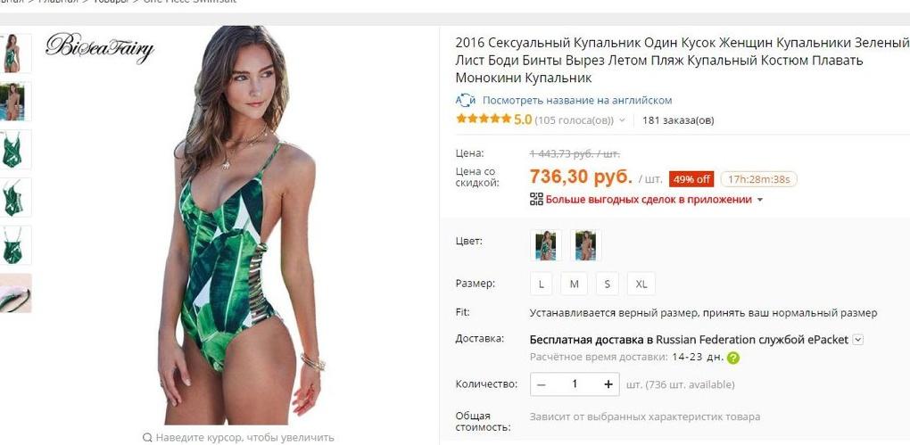 К старому Новому году подарки задержатся: AliExpress приостановил поставки в РФ