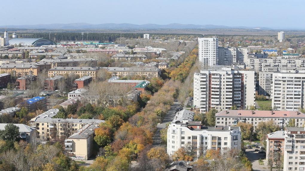 В Екатеринбурге стали больше оформлять ипотеку. Исследование