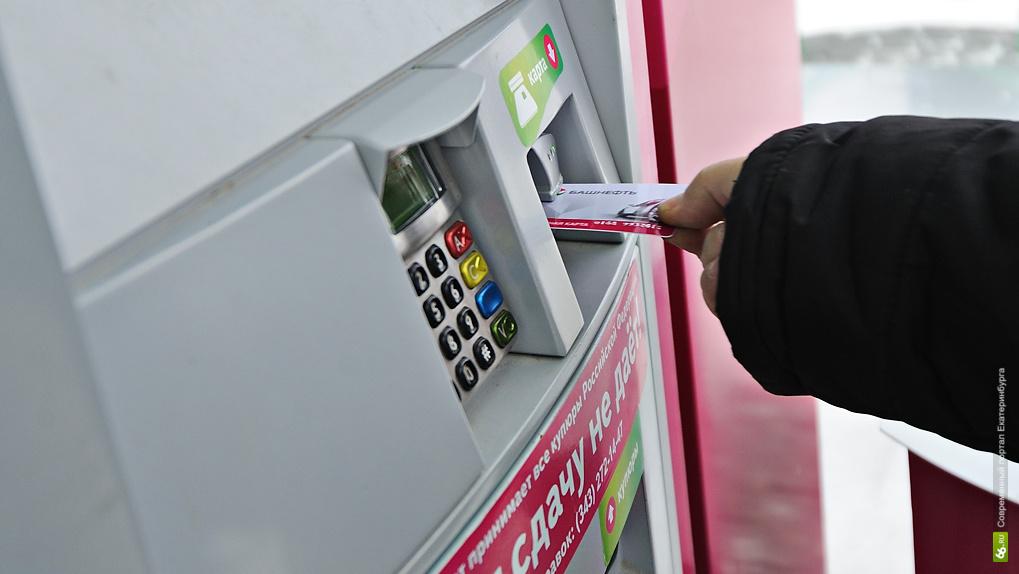 Клиент Сбербанка семь раз подряд поверил «службе безопасности» и перевел мошенникам 1,28 млн рублей