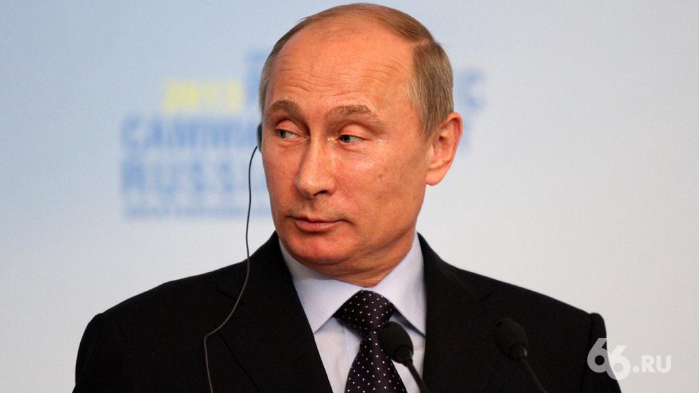 Кто и зачем ставит памятники Владимиру Путину (при жизни). ФОТОподборка 66.RU