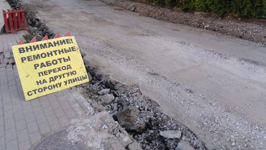Екатерина Петрова рассказала, как город чинит дороги по президентской программе. Теперь ее будут судить