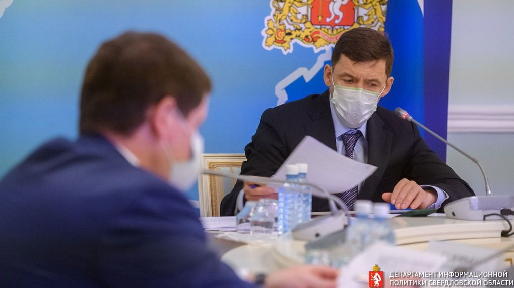 Губернатор Евгений Куйвашев продлил все ограничения по коронавирусу