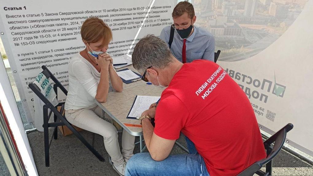 Екатеринбургу пытаются вернуть прямые выборы мэра. Пять причин, почему ничего не получится