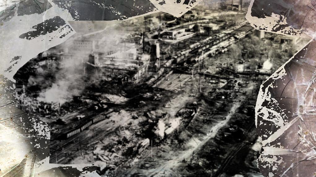 Сортировка-88. Хроника самого разрушительного взрыва в истории Свердловска