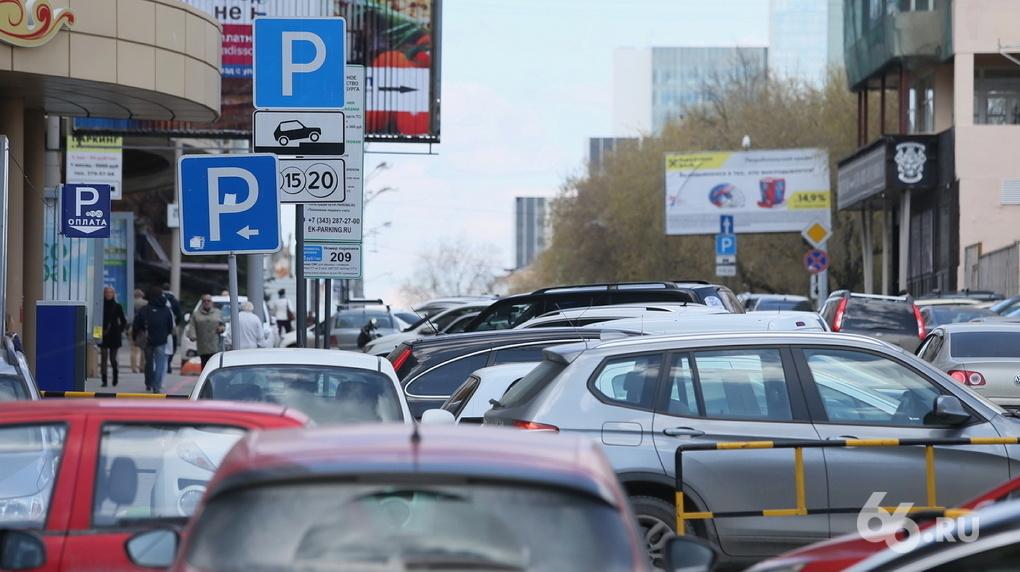 «Нужно 100 эвакуаторов»: чиновники, урбанисты и строители почти решили проблему парковок в Екатеринбурге