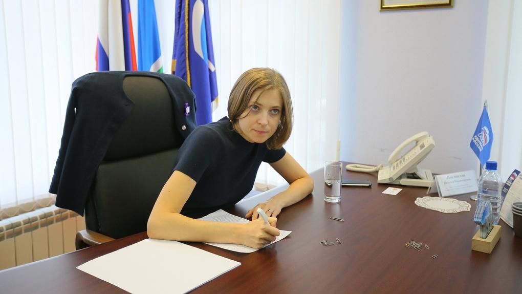 Наталья Поклонская хочет изменить статью в УК РФ, по которой осудили Евгения Маленкина