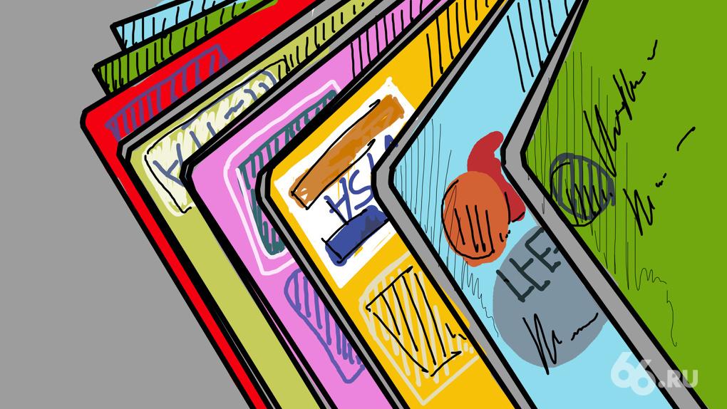 Спрячь свои деньги. Способы защиты от всех видов банковского мошенничества