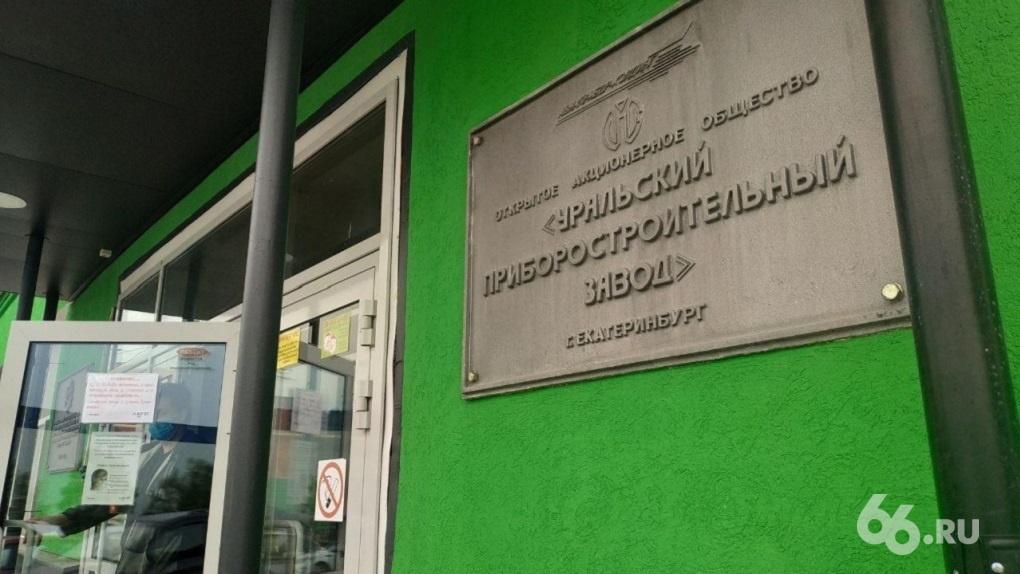 Суд признал нарушения при выпуске уральских аппаратов ИВЛ, которые горели в больницах
