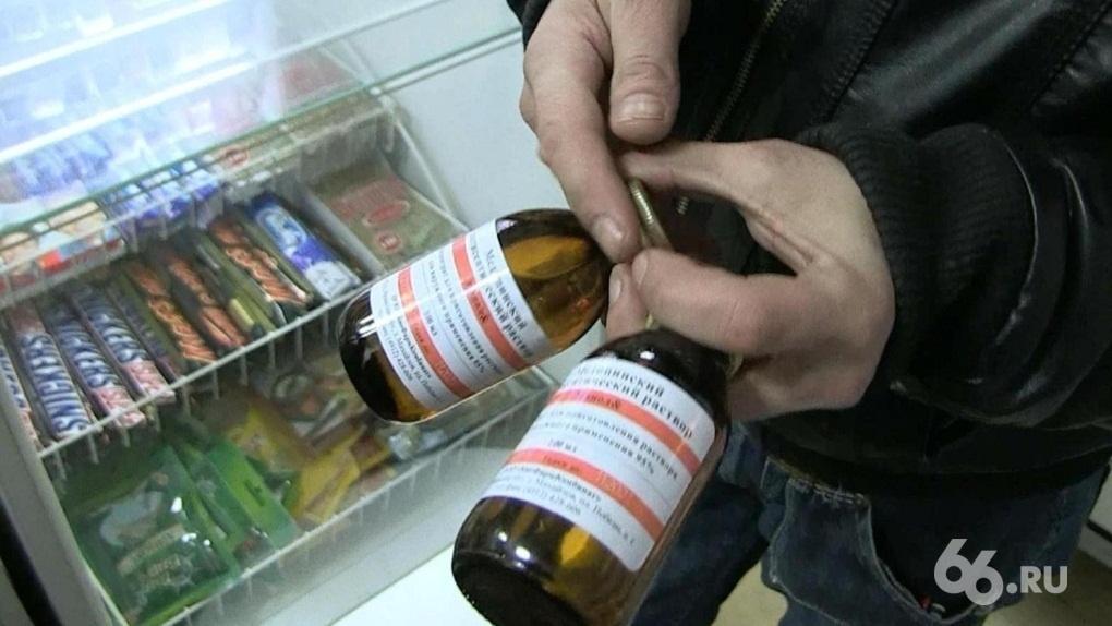 В Свердловской области люди стали на 47% чаще умирать от отравления алкоголем