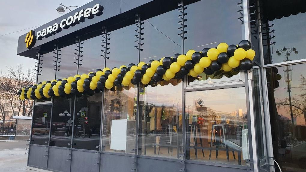 В центре Екатеринбурга появилась первая круглосуточная кофейня