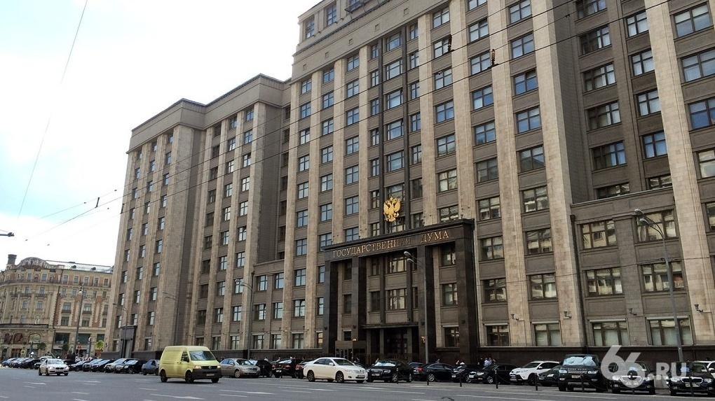 1 декабря в России вступили в силу новые законы. Четыре важных изменения