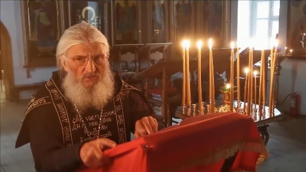 Патриарх Кирилл официально отлучил отца Сергия от церкви