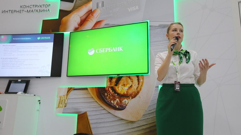 Сбербанк позволил клиентам переводить деньги в другие банки по номеру телефона
