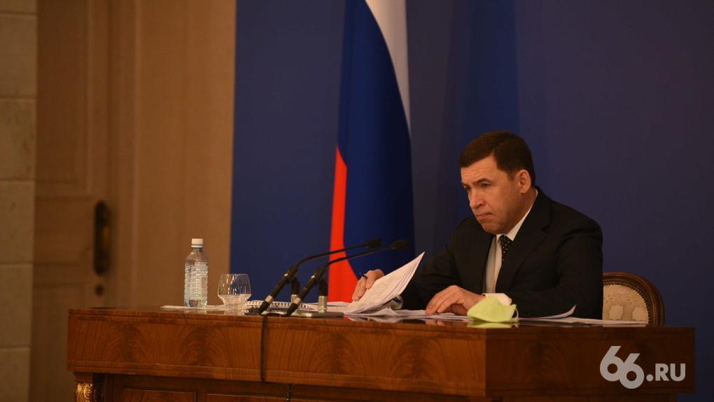 «Что вы так за тюменцев переживаете!» Губернатор ответил на вопрос о преемнике Галины Кулаченко