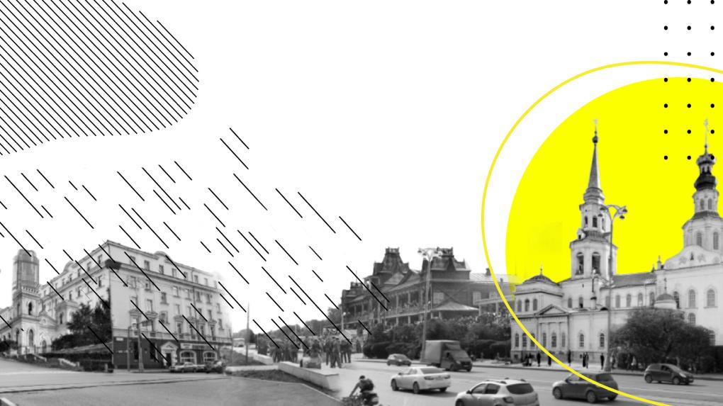 Город, которого нет. Давно утраченные памятники архитектуры вернулись на улицы Екатеринбурга