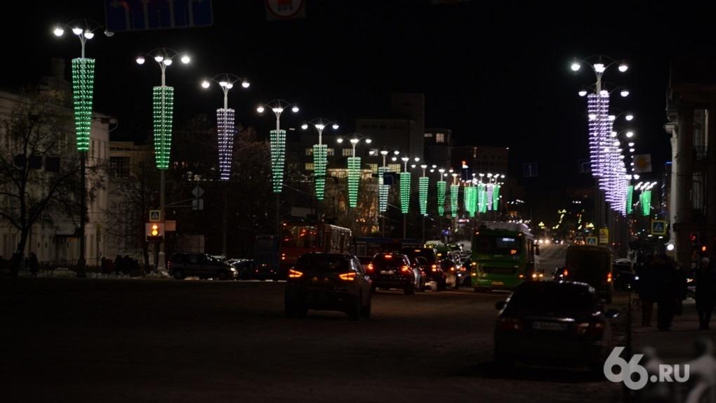 Екатеринбург потратит еще 24 миллиона на «фееричную» иллюминацию в центре