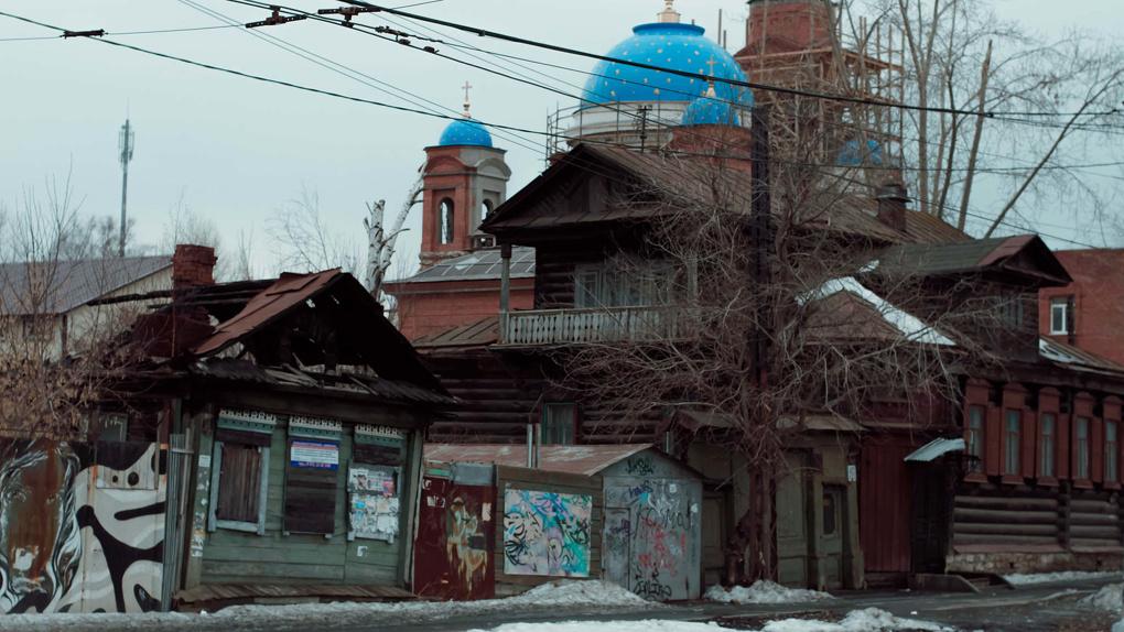 Горадминистрация запретила организаторам «Том Сойер Феста» реставрировать дом на ВИЗе. Его снесут