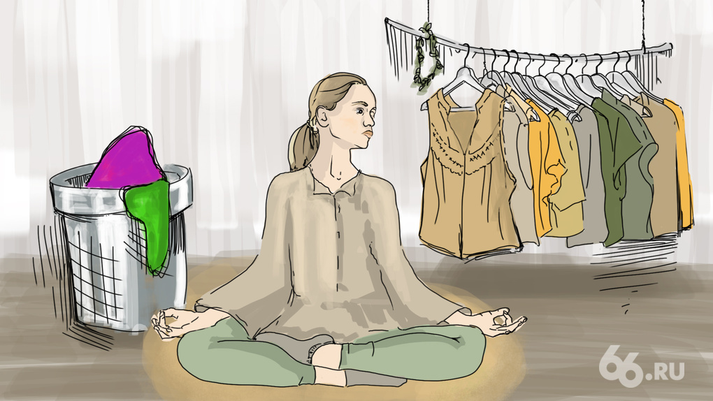 Главный тренд 2020 года — медленная мода: секонд-хенды, сумки из ананаса и деревянные часы