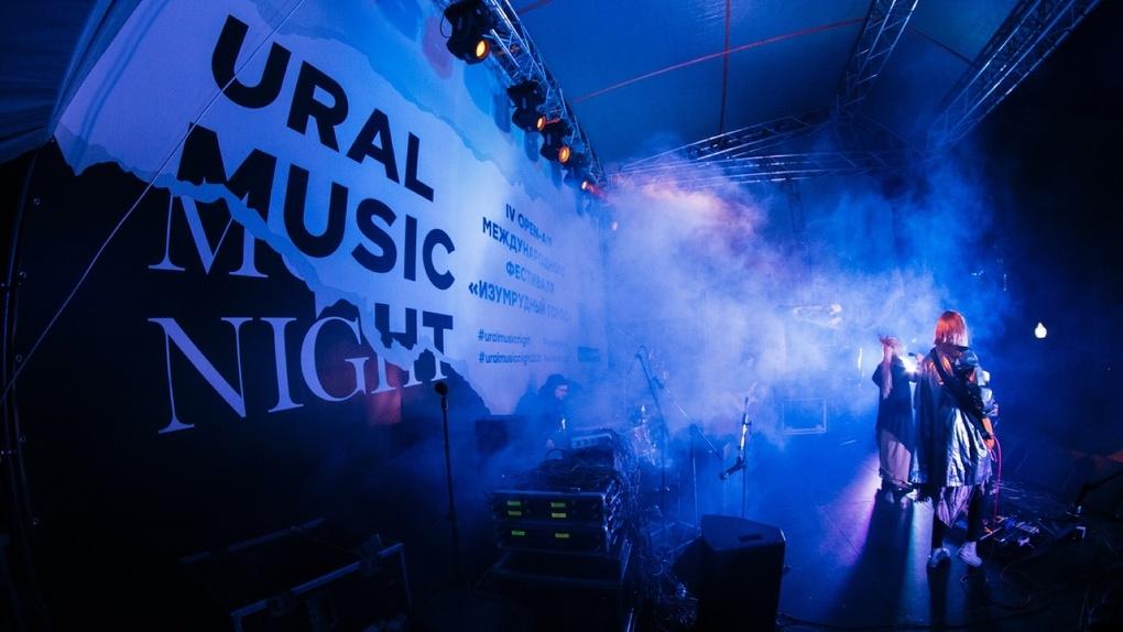 Сегодня в Екатеринбурге не пройдет «Ночь музыки». Но вы можете услышать всех исполнителей и поддержать их