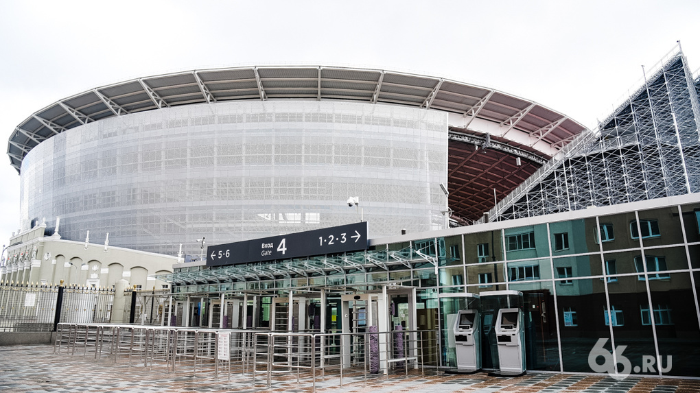 На «Екатеринбург Арене» организуют фан-зону Евро-2020 по футболу. Но покажут всего один матч