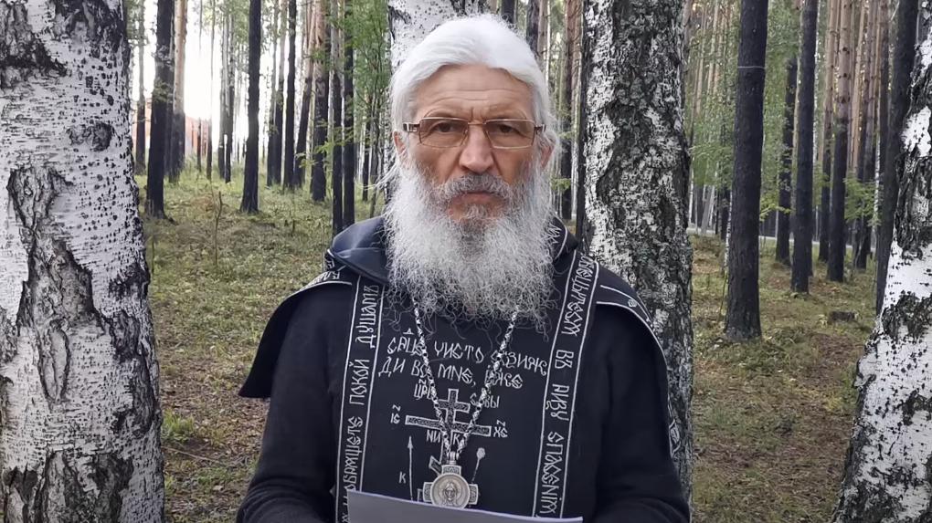 Отец Сергий поддержал Александра Лукашенко и обвинил во всем тайное мировое правительство