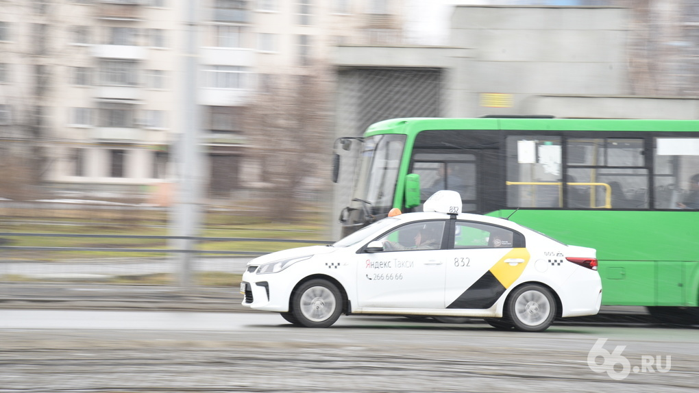 «Яндекс» будет бесплатно возить на такси подопечных уральских благотворительных фондов