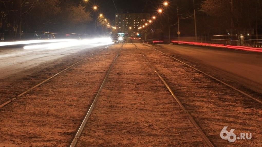 За три года в Екатеринбурге обустроят десятки километров обособленных трамвайных путей и выделенок. Карта