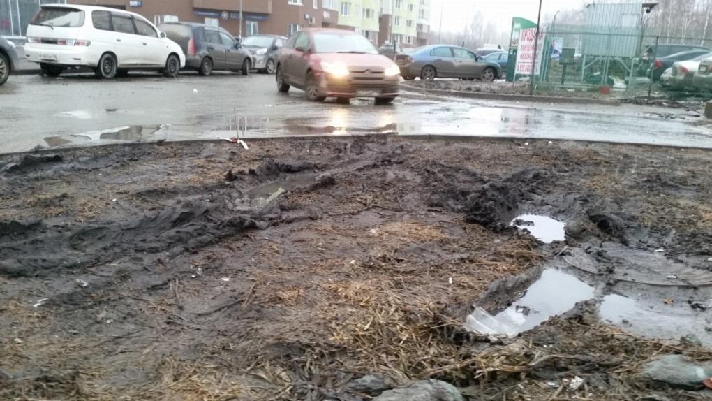 В Екатеринбург идут заморозки
