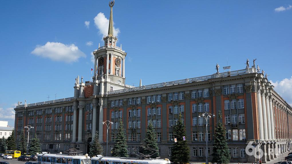 Свердловская область тратит на социальную сферу в два раза меньше, чем Москва. Рейтинг