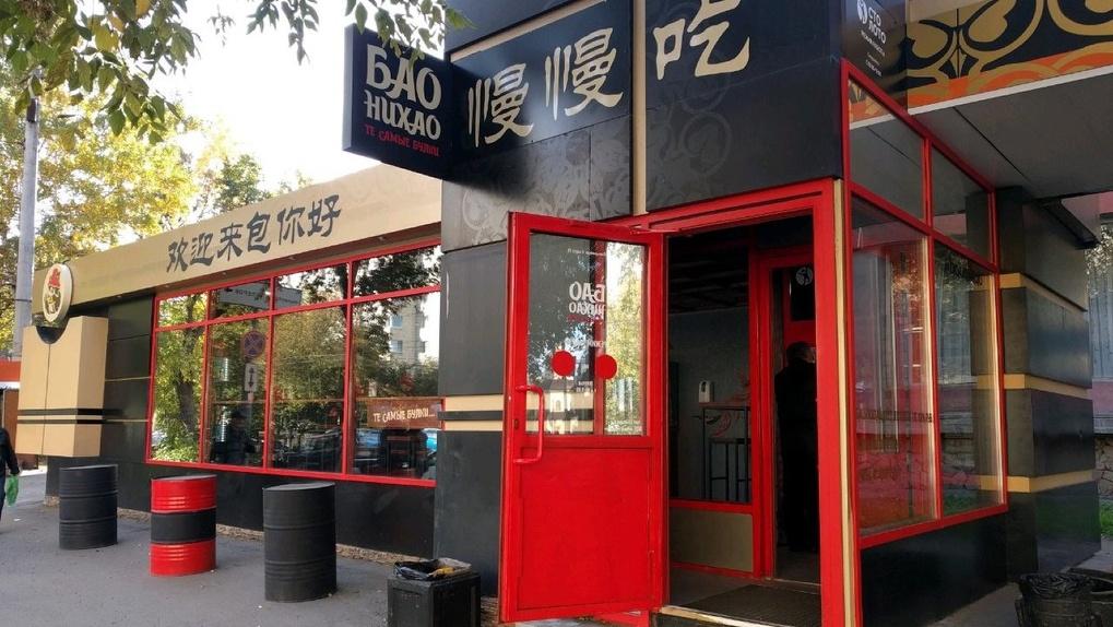 Китайское бистро «Бао Нихао» на 8 Марта не пережило пандемии и закрылось