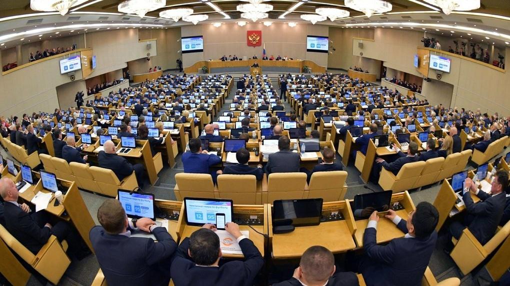 Сколько они там заработали за год? Топ-5 самых богатых депутатов Госдумы от Свердловской области