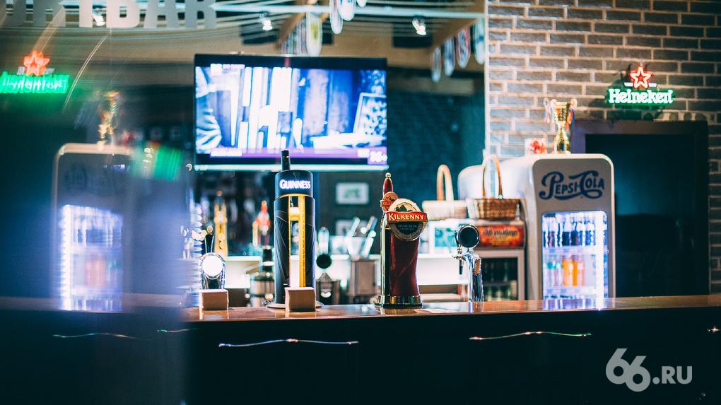 Владельцы баров Екатеринбурга попросят губернатора сделать как в Москве