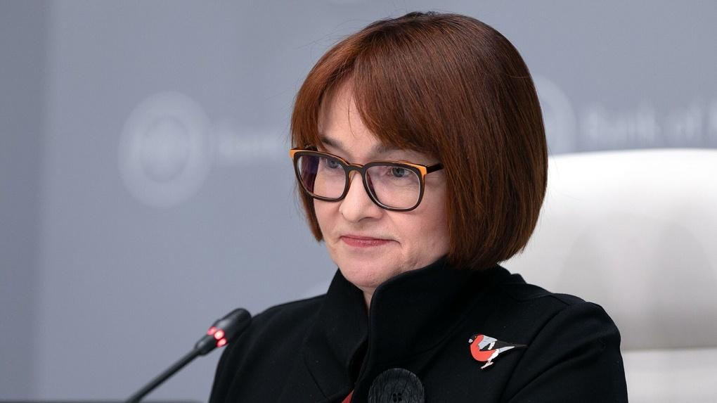 Эльвира Набиуллина посоветовала хранить деньги на вкладах в банках, чтобы спасти их от инфляции