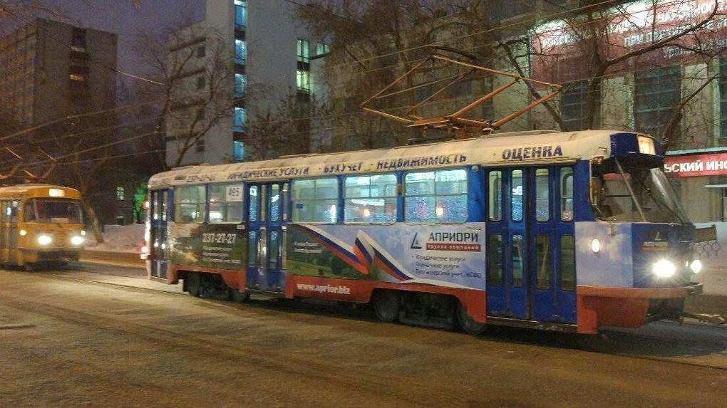Транспортная концессия уперлась в бюджетное финансирование. Кто претендует на трамваи Екатеринбурга